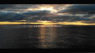 Awaji Island in Japan. (淡路島)