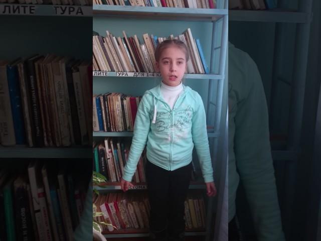 Изображение предпросмотра прочтения – АринаЛогвинова читает произведение «Я сочиняю песни» А.Л.Барто