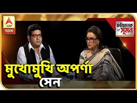 GKSS (070619) Aparna Sen on West Bengal's political situation | ABP Ananda