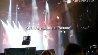 Шоу Лайк Адушкина в Рязани