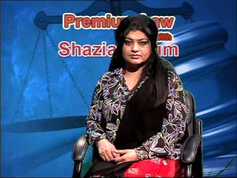 Judicial Review and Human Rights with Barrister Shazia Anjum