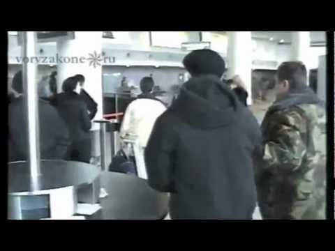депортация вора в законе Валеры Кутаисского