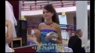 11_Дмитрий Санкович - эталон современной свадьбы
