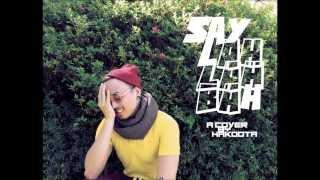HAKOOTA (Phạm Dũng Hà) - Say Lah Lah Bah