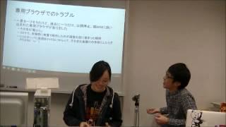 niitan×cafe×sec_第12回放送(2014.12.09の15:10-):オンラインゲームで...