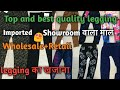 AAA best quality legging for kids, women,ladies,girls wholesale and retail Gandhi nagar,Delhi