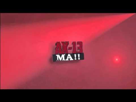 AX-13 - Una Noche (Video Lyrics 098940542)