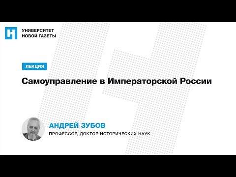 История евреев в России — Википедия