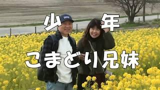作詞作曲 伊藤秀志氏.