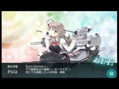 Kantai Collection Spring 2016 E5 [Hard]