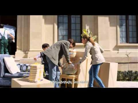 Реклама Банка ВТБ (Армения) _ Арамо