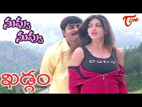 Khadgam Movie Songs | Srikanth, Sonali Bendre