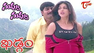 Khadgam Movie || Nuvvu Nuvvu Video Song || Srikanth || Sonali Bendre || #Khadgam