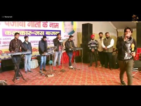 JASS BAJWA || LIVE PERFORMANCE || U.P. || CROWN RECORDS || NEW PUNJABI SONGS 2016