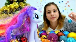 Новый Год с Литл Пони и подружкой Викой