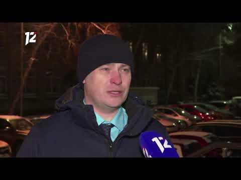 Омск: Час новостей от 17 января 2020 года (11:00). Новости