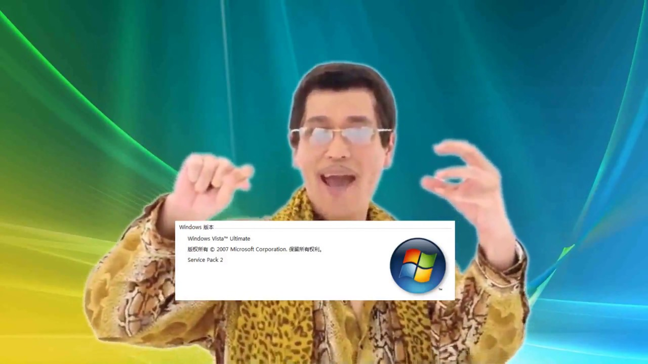 PPAP Windows Vista