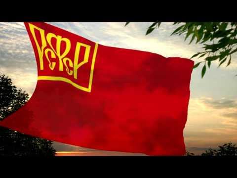 Russian Soviet Federative Socialist Rep. (1917-1918) / Rep. Socialista Federativa Soviética de Rusia