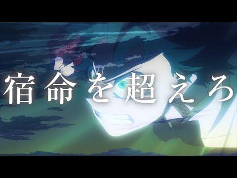 【ロングホープ・ムービー】『僕のヒーローアカデミア THE MOVIE 〜2人の英雄(ヒーロー)〜』/8月3日(金)公開
