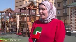 В Грозном активными темпами продолжается жилищное строительство