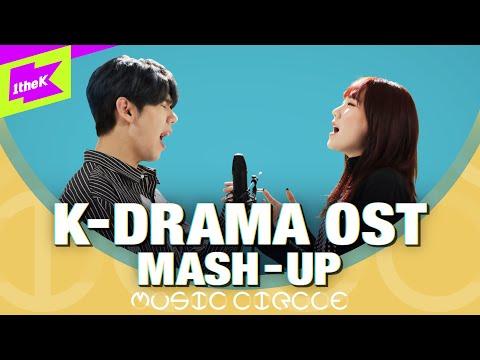 이태원클라쓰OST부터 아이유 태연이 부르는 OST까지? K드라마 OST 띵곡 총집합 | K-Drama OST Mashup | MUSIC CIRCLE | 뮤직써클 | 가호 린지