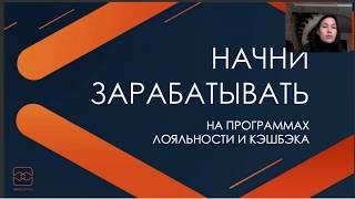 Как заработать в интернете, 150000 рублей каждый месяц!