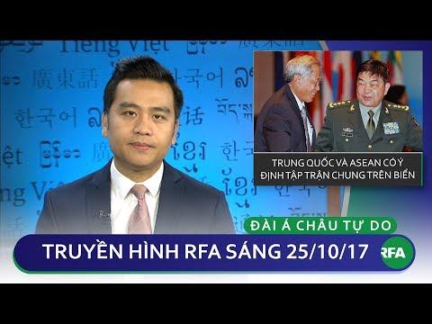 Thời sự sáng 25.10.2017   Trung Quốc và ASEAN có ý định tập trận chung trên biển © Official RFA