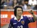 [サッカー JP] 平野孝 日本代表初ゴールは右足ボレー