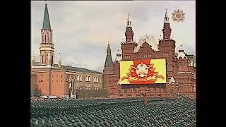 Эпохи гимны и военные марши России