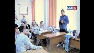 Выпускникам школы №1 им. М.Пришвина  на бизнес-уроке раскрыли формулу предпринимательского успеха