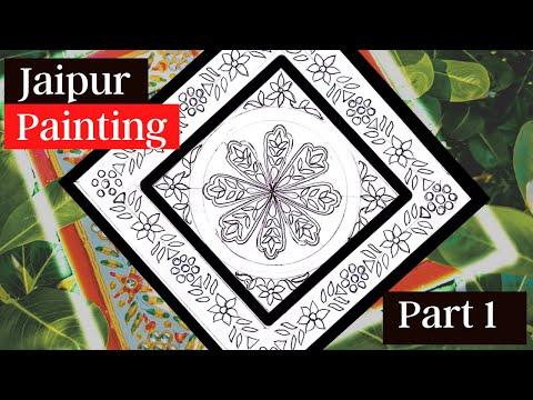 Jaipur Meenakari Folk painting DESIGN 1 drawing / Indian Folk art