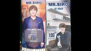 [Trực tiếp] Offline Fans Mr. Siro 10/9 - Phòng trà Đồng Dao