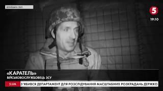 Ворожі снайпери, дрони та перестрілка: ситуація біля Мар'їнки та Краногорівки / репортаж