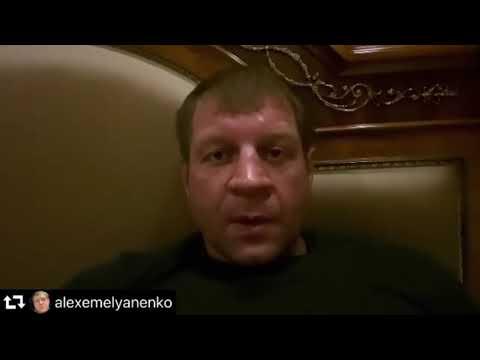 Александр Шлеменко ответил на вызов от Александра Емельяненко
