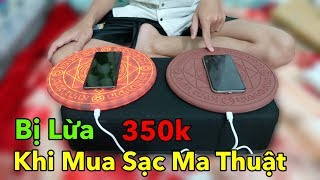 Thanh Niên Mua Dock Sạc Ma Thuật Giá 1 triệu Trên Shopee và Cái Kết Bị Lừa Mất 350k | Lâm Vlog