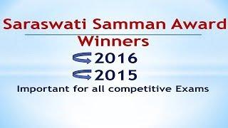 Saraswati Samman Award Winners for the year  2016 and 2015