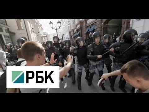 Митинг в Москве 3 августа. Полиция отчиталась о 30 задержанных на акции в Москве.