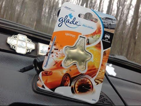 Автомобильный ароматизатор Glade Цитрус