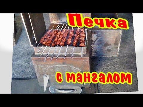 печь для бани с мангалом