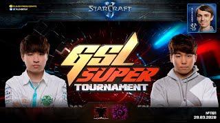 ФИНАЛ ГОДА в Старкрафте: Maru - Dark в главном матче GSL Super Tournament - Корейский StarCraft II