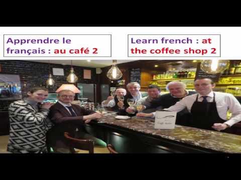 حوارات فرنسية متنوعة