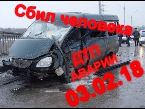 Подборка ДТП,Аварий за