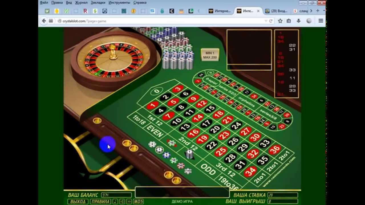 Взлом интернет казино и lang ru много призовых игровые автоматы