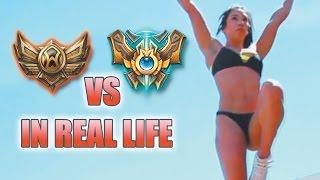 Bronze VS Challenger In Real Life #26 [Amateur VS Professional]