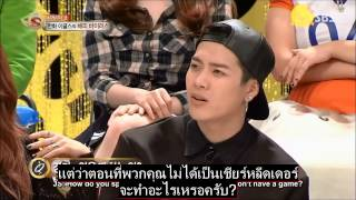 [THAISUB] 141206 Star king GOT7