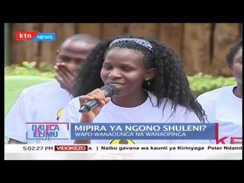 Mipira ya ngono shuleni | DAU LA ELIMU 13th April 2019