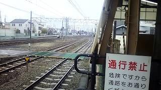 JR四国 観音寺駅 8600系特急しおかぜ・いしづち 到着