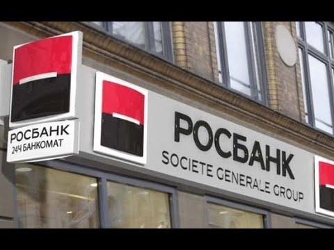 Банковский счет №641 от 30.05.2020