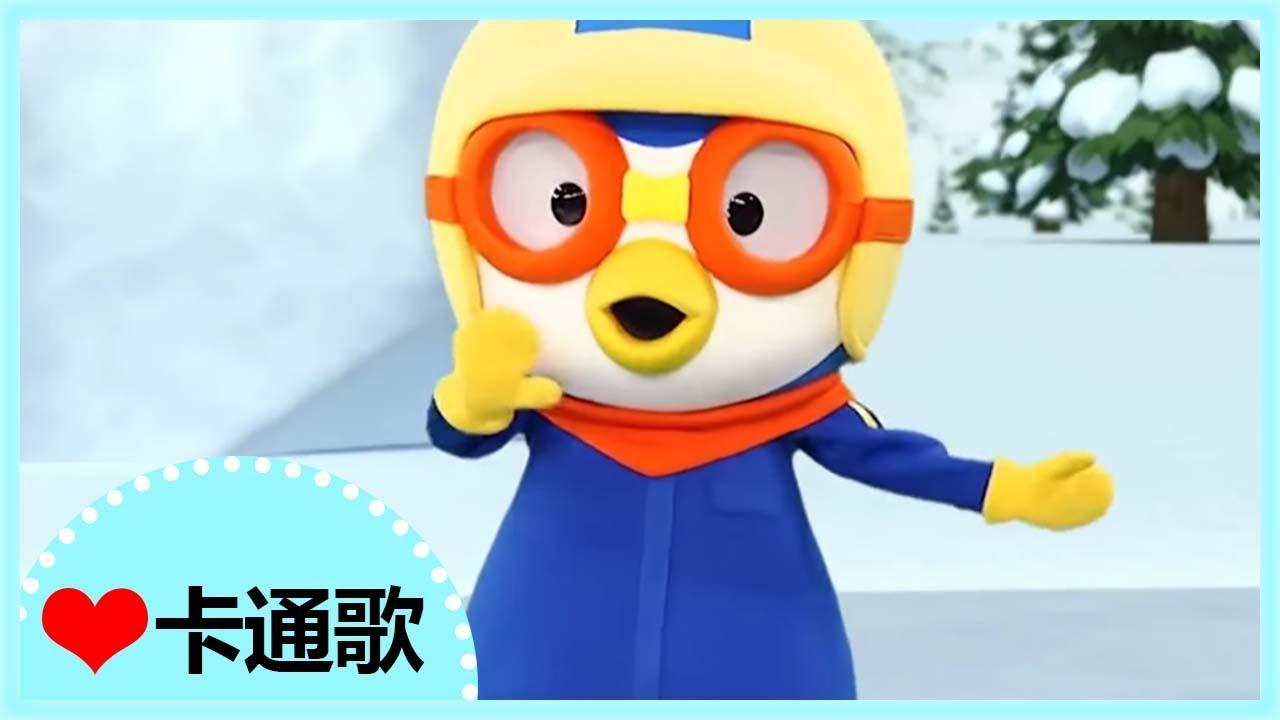寶貝最愛YOYO卡通歌組曲 06|妖怪手錶宇宙Dance|PORORO|Super Wings|POLI波力 |炫風騎士BIKLONZ