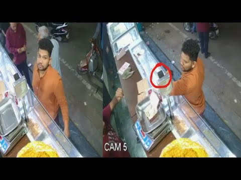 Bilal Sweet Shop Mein Customer Ne Ki Choori | Caught In CCTV |@Sach News